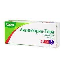 Lisinopril-Teva-5-mg-tablets-5-mg-n30