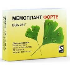 memoplant-forte-tablets-80-mg-n20