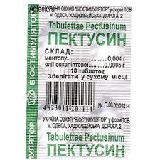 pectusin-tablets-07g-n20