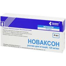 novaxon-solution-for-injections-125-mg-ml-4-ml-vial-n5