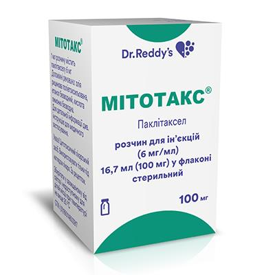 mitotax-solution-for-injections-100-mg-167-ml-n1-vial