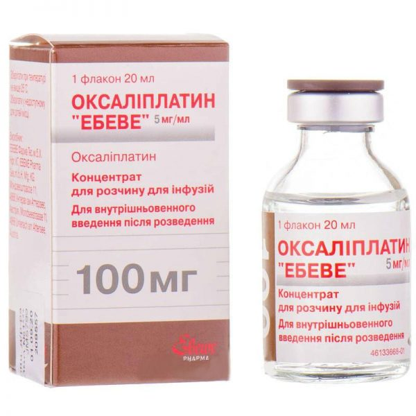 oxaliplatin-concentrate-for-infusions-5-mg-ml-30-ml-100-mg-n1