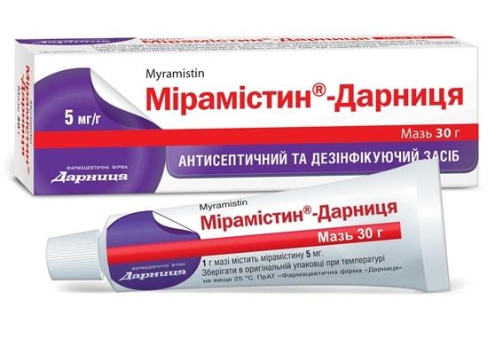 miramistin-ointment-5-mg-g-30-g-tube