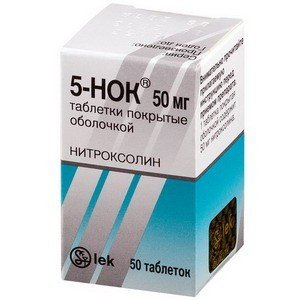 5-Nok (nitroxoline) coated tablets 50 mg. №50 vial