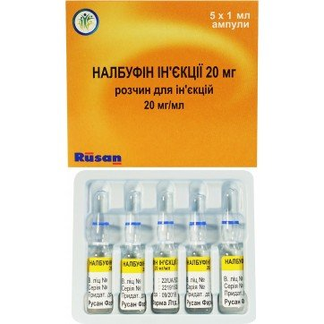 nalbufin-ampoules-20-mg-1-ml-1ml-n5
