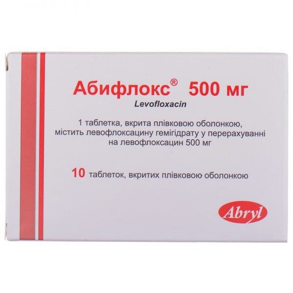 Abiflox (levofloxacin) coated tablets 500 mg. №10