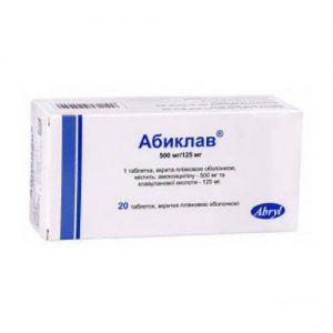 Abiklav (amoxicillin) coated tablets 500 mg/125 mg. №20