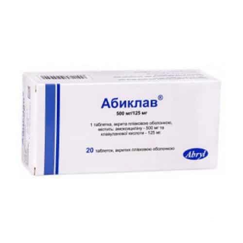 Abiklav (amoxicillin) coated tablets 500 mg/125 mg. №20