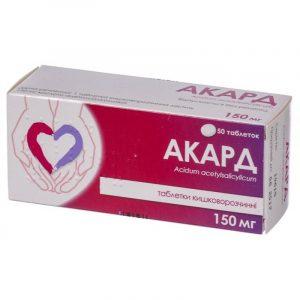 Acard (Acidum acetylsalicylicum) enteric tablets 150 mg. №50