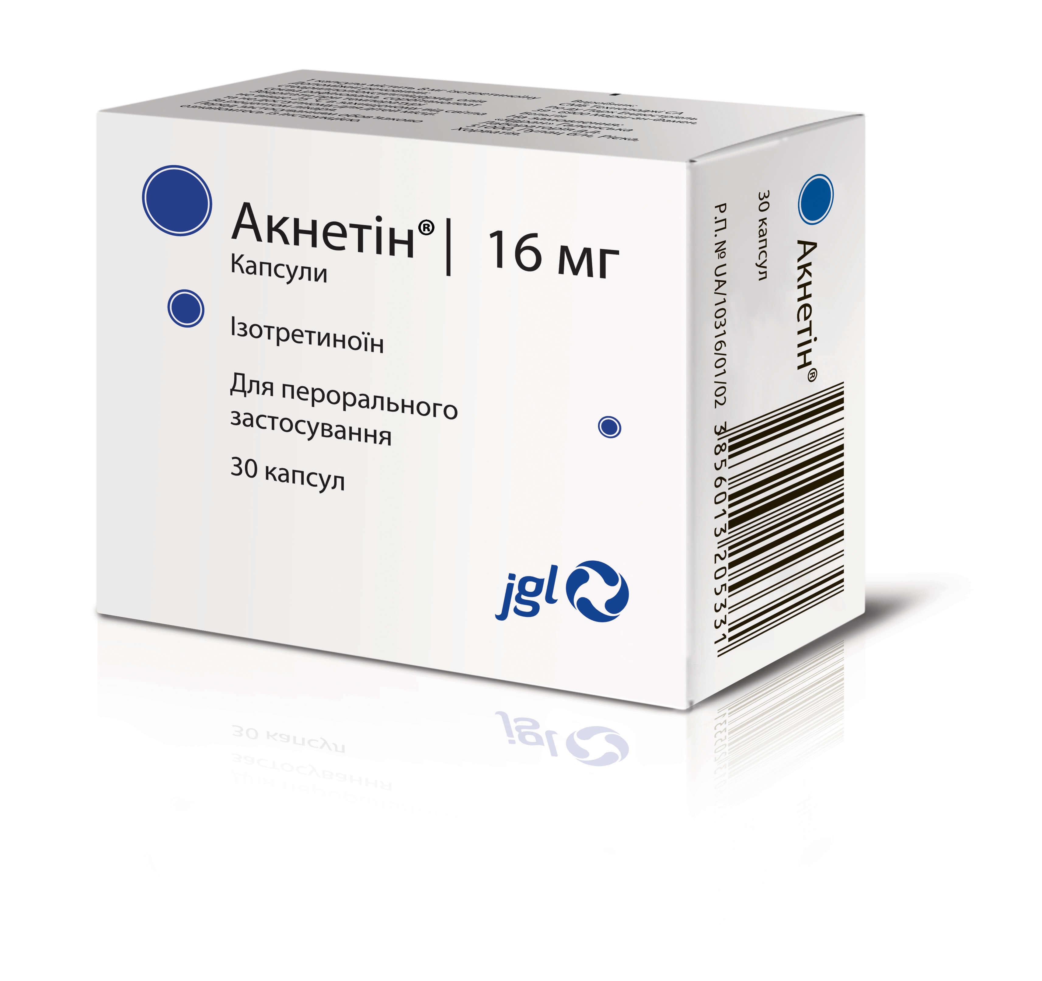 Acnetin (isotretinoin) capsules 16 mg. №30