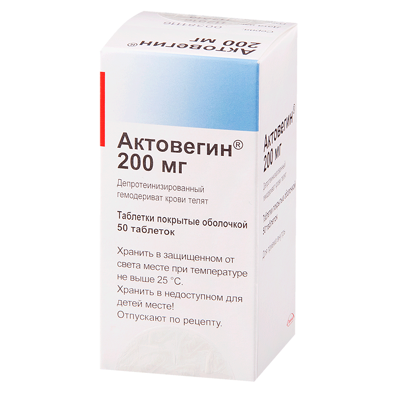 Actovegin (gemoderivat of blood of calves) coated tablets 200 mg. №50 vial