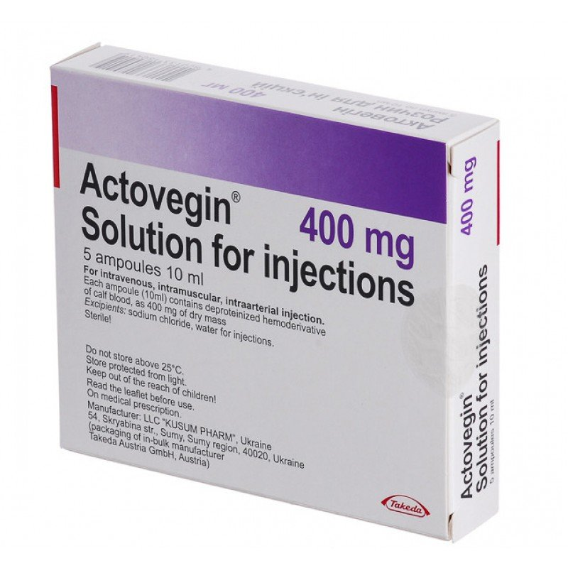 Actovegin (gemoderivat of blood of calves) ampoules 400 mg. 10 ml. N5