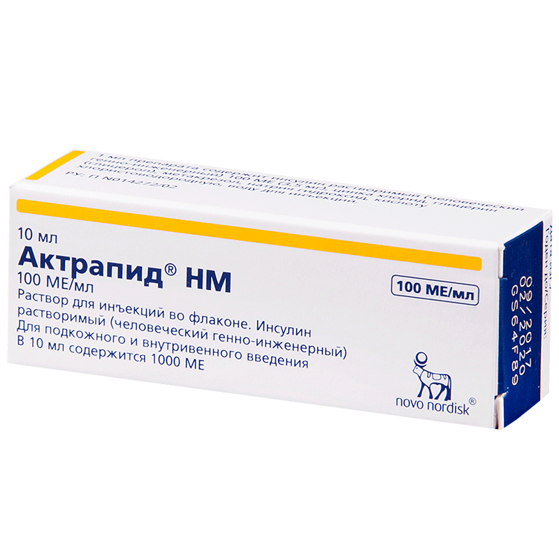 Actrapid (insulin) NM solution for injections 100 IU/ml. 10 ml. vial №1