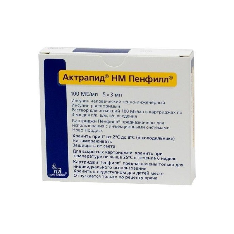Actrapid (insulin) NM Penfil solution for injections 100 IU/ml. 3 ml. cartridge №5
