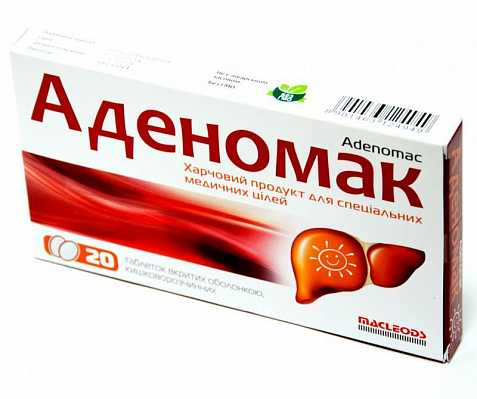 Adenomak (ademetionin) coated tablets №20