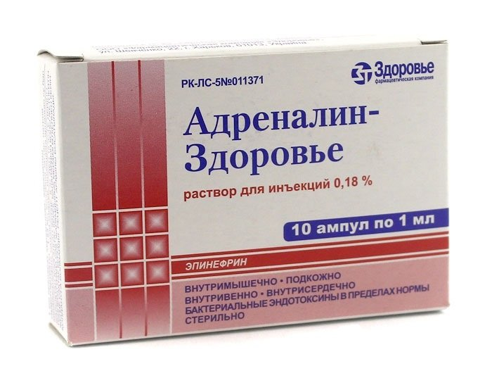 Adrenaline-D (epinephrin) ampoules 0.18% 1ml. №10