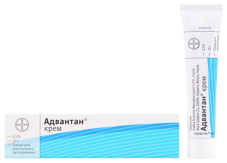 Advantan (methylprednízolon) cream 0.1% 15 g. tube №1