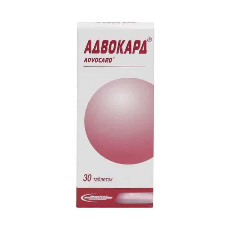 Advocard (Magladen, Molsidomine, Folic Acid) tablets №30
