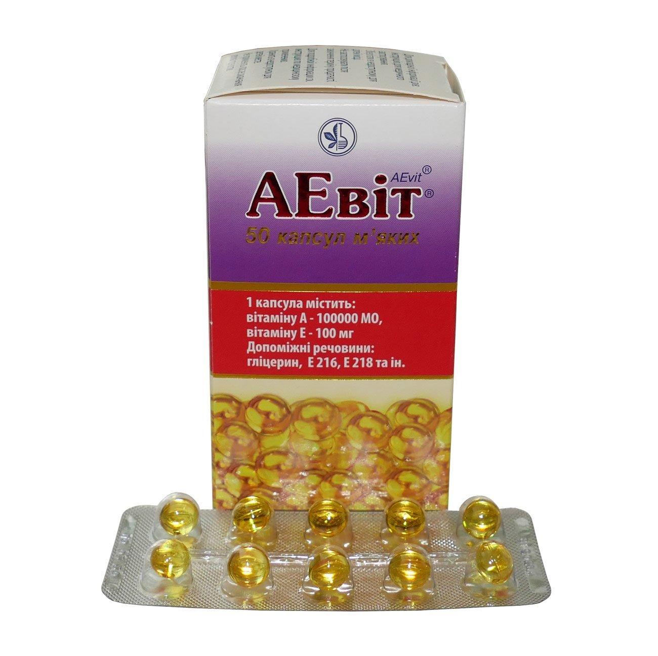 Aevit (vitamin A,vitamin E) capsules №50