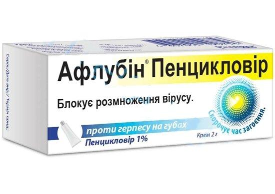 Aflubin Penciclovir (Penciclovir) cream 1% 2g.