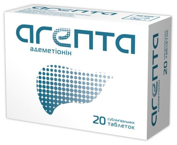 Agepta (adamethionin) sublingual tablets №20