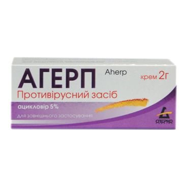 Agerp (acyclovir) cream 5% 2 g. tube