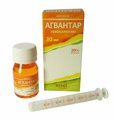 Agvantar (levocarnitin) oral solution 20% 30 ml. №1+ syringe