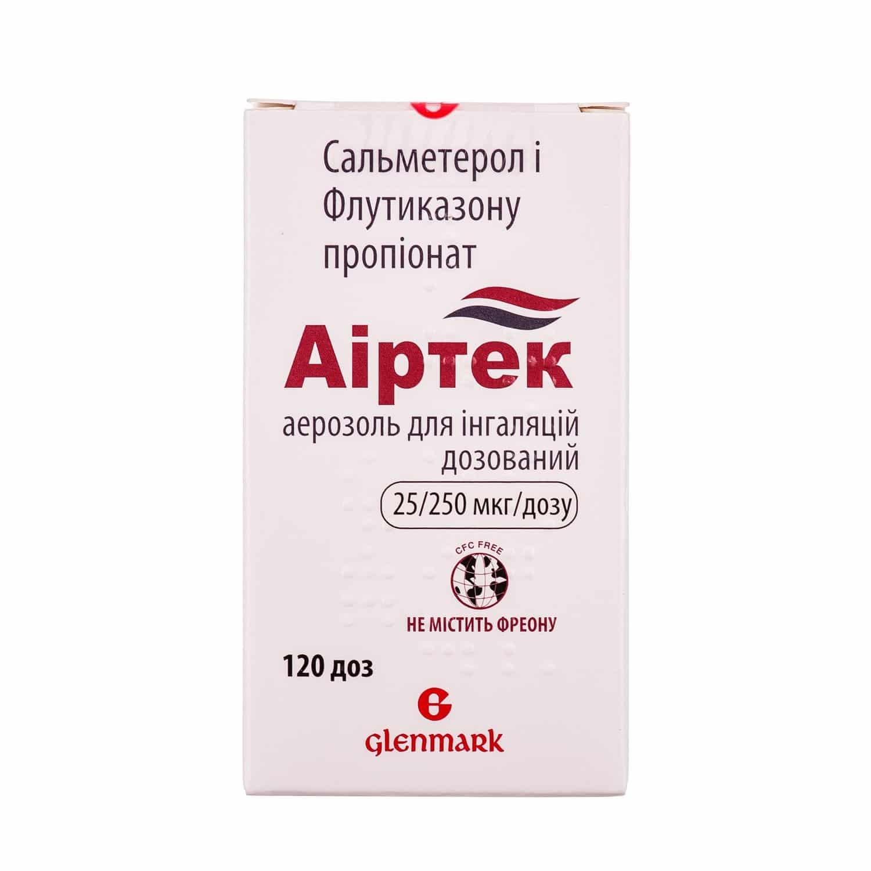 Airtek (salmeterol, fluticasone propionate) aerosolum for inhalation 25 mcg/125 mcg/dose 120 doses №1