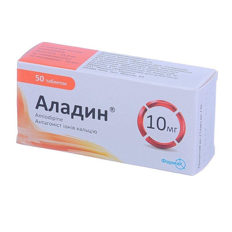 Aladin (amlodipin besylat) tablets 10 mg. №50