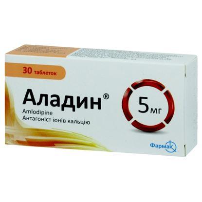 Aladin (amlodipin besylat) tablets 5 mg. №30