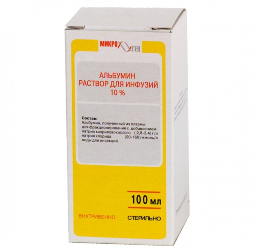 Albumin (albumin) solution for infusions 10% 100 ml. vial