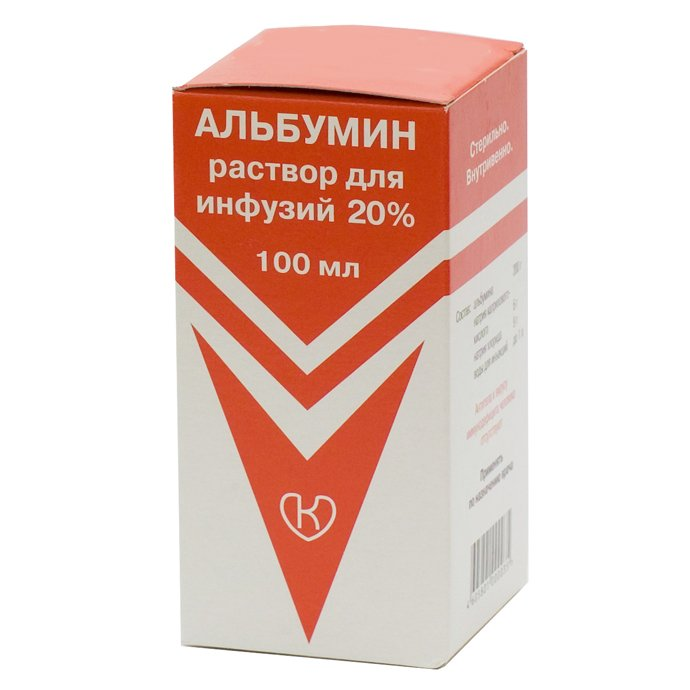 Albumin solution for infusions 20% 100 ml.