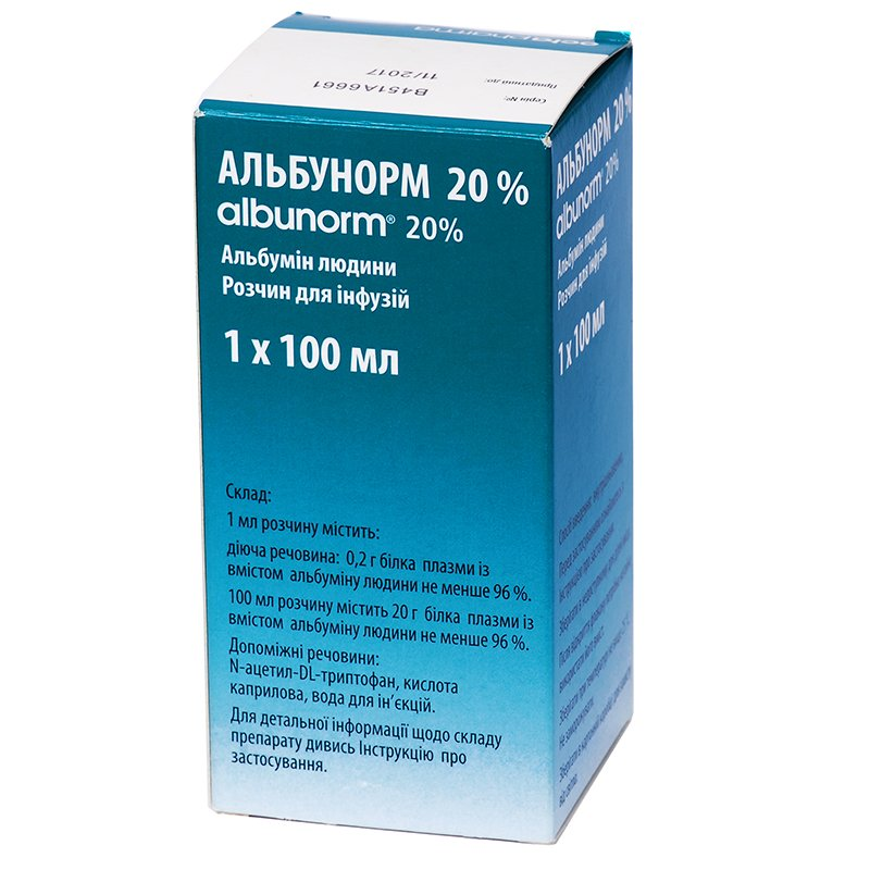 Albunorm 20% solution for infusions 100 ml. №1 vial