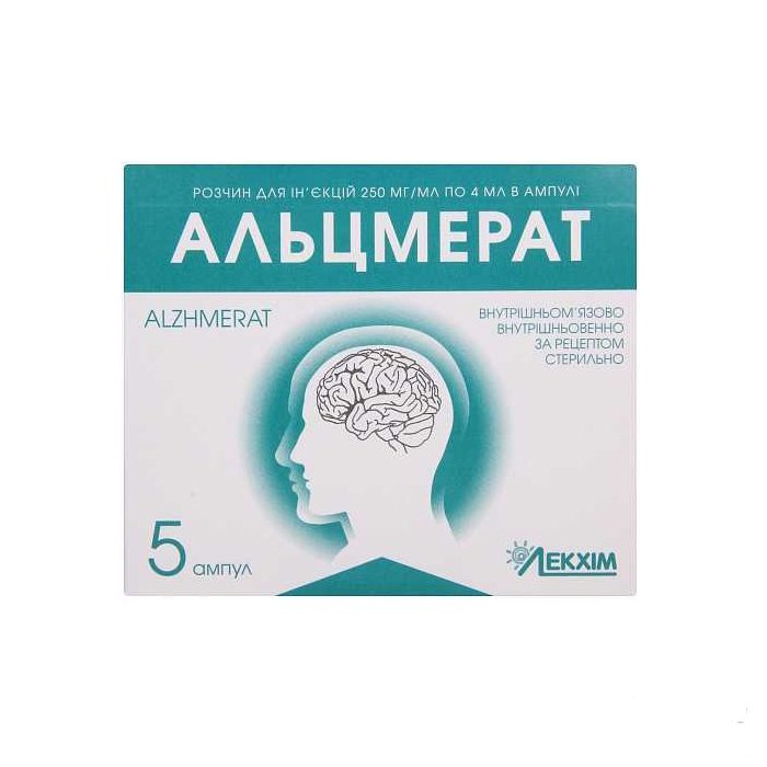 Alcmerat (choline alfoscerat) solution for injections 250 mg/ml. 4 ml. ampoules №5