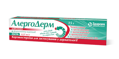 AlergoDerm (fluocinolon) ointment 0.25 mg/g. 15 g. tube