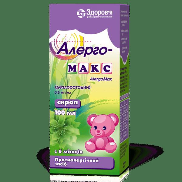 AlergoMax (dimethynden maleat) syrup 100 ml.