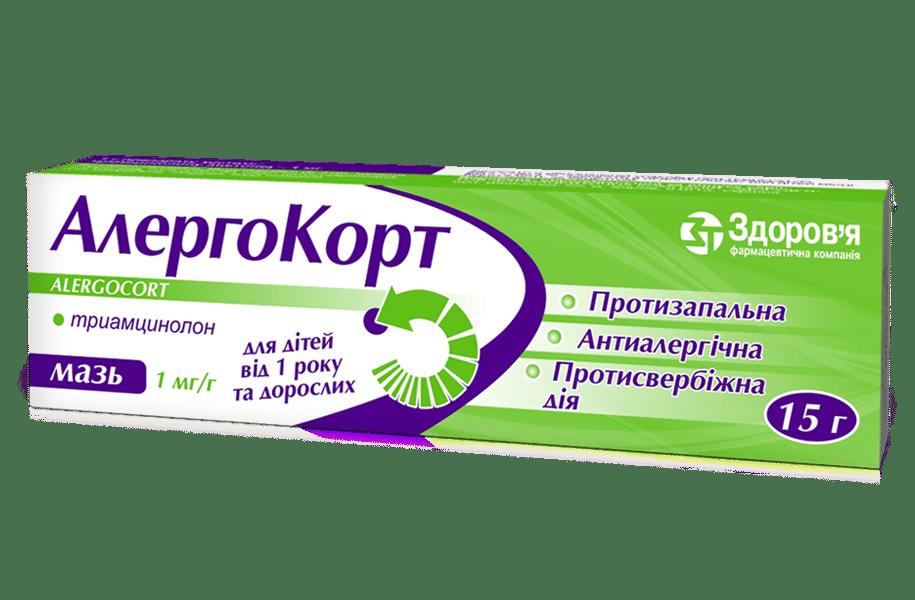 Alergocort (triamcinolon) ointment 1 mg/g. 15 g. tube №1