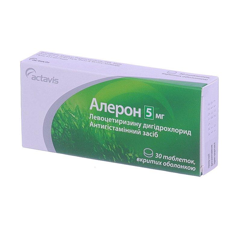 Aleron (levocetirizin) coated tablets 5 mg. №30