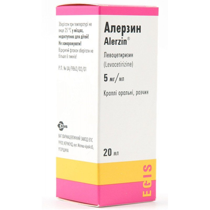 Alerzin (levocetirizin) oral drops 5 mg/ml. 20 ml. vial
