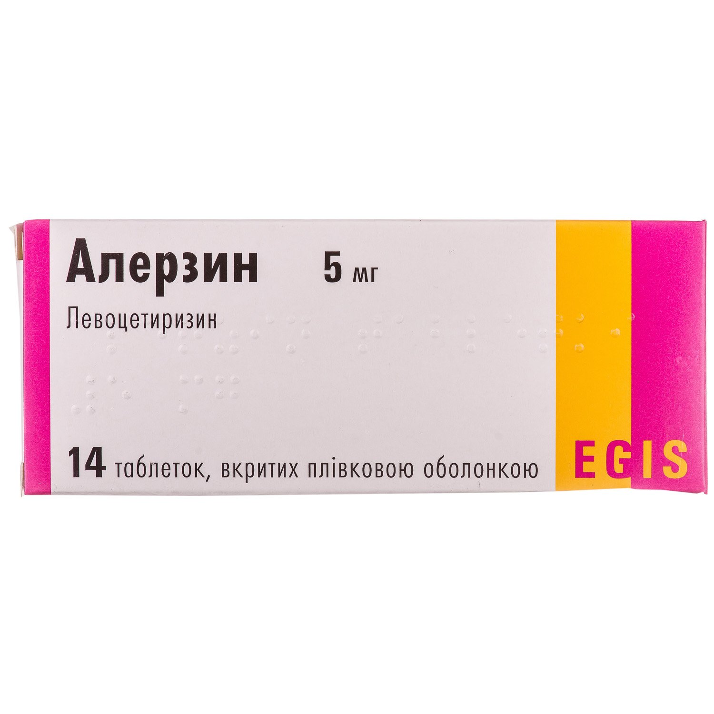 Alerzin (levocetirizin) coated tablets 5 mg. №14