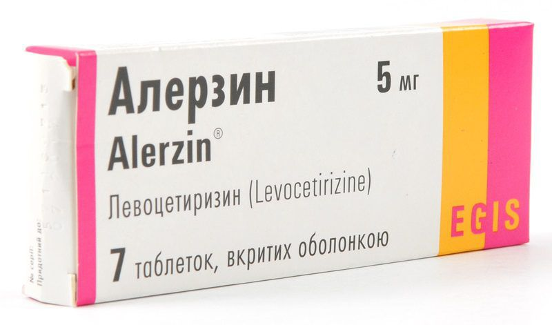 Alerzin (levocetirizin) coated tablets 5 mg. №7