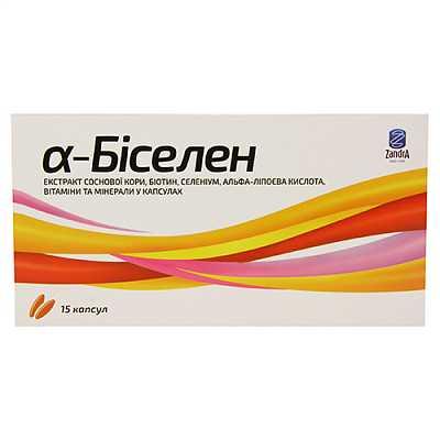 Alfa-Biselen capsules №15