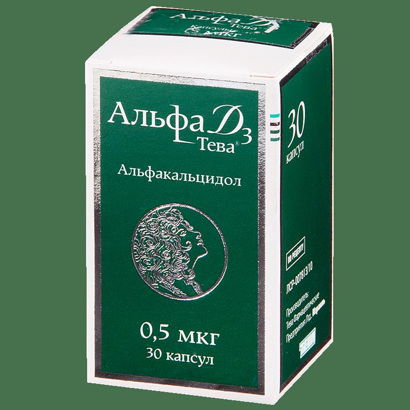Alfa D3-TEVA (alfacalcidol) capsules 0.5 mcg. №30