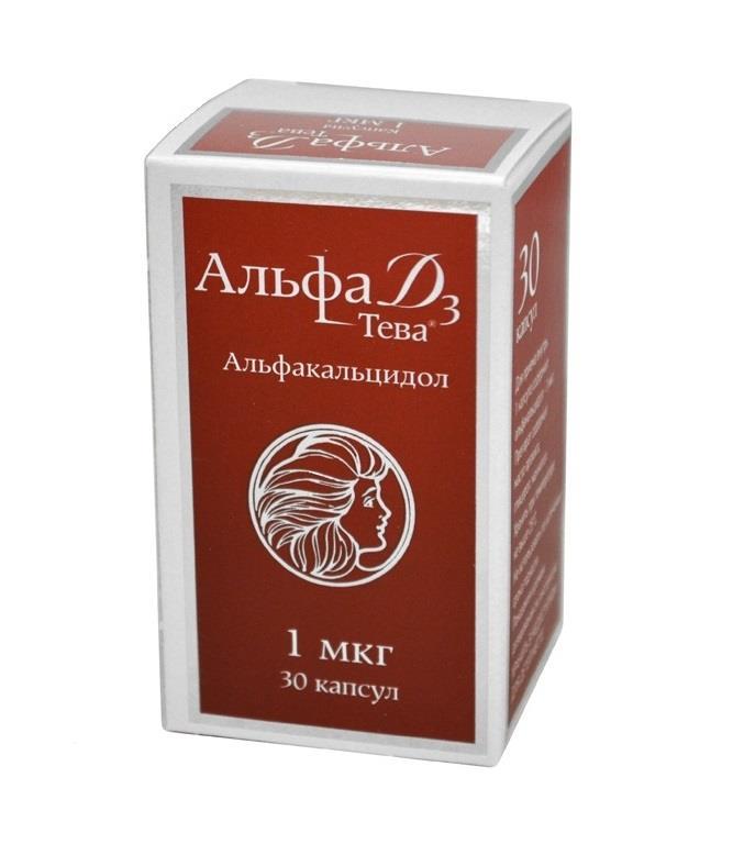 Alfa D3-TEVA (alfacalcidol) capsules 1 mcg. №30