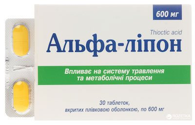 Alfa-lipon (alpha-lipoic (thioctic) acid) coated tablets 600 mg. №30