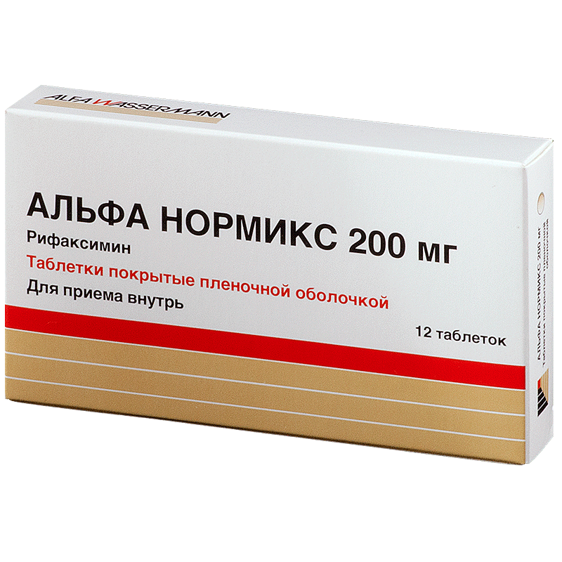 Alfa Normix coated tablets 200 mg. №12