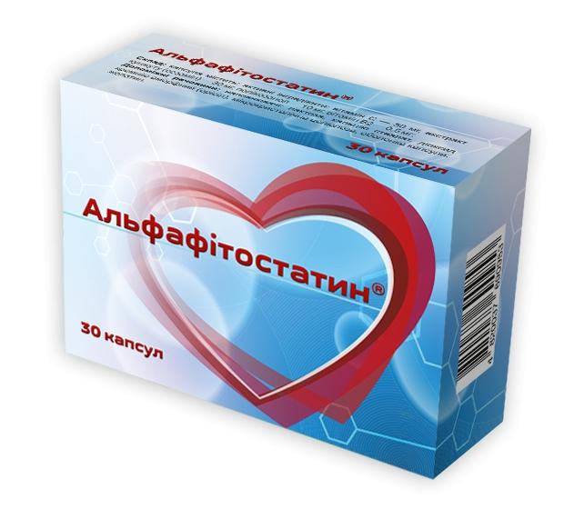 Alfafitostatin (Vitamin C) 250 mg. №30