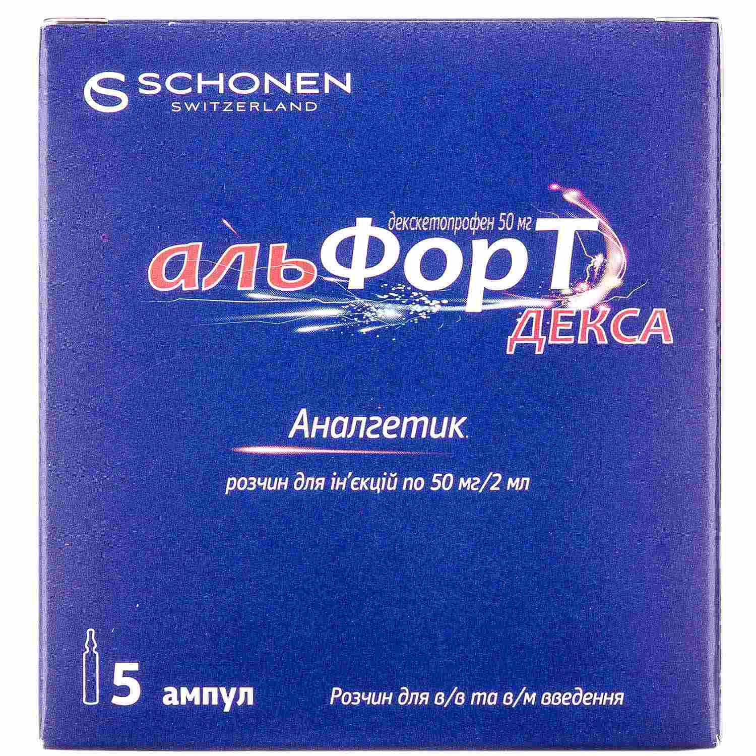 Alfort Dexa (dexketoprofen trometamol) solution for injections 50 mg/2 ml. ampoules 2 ml. №5