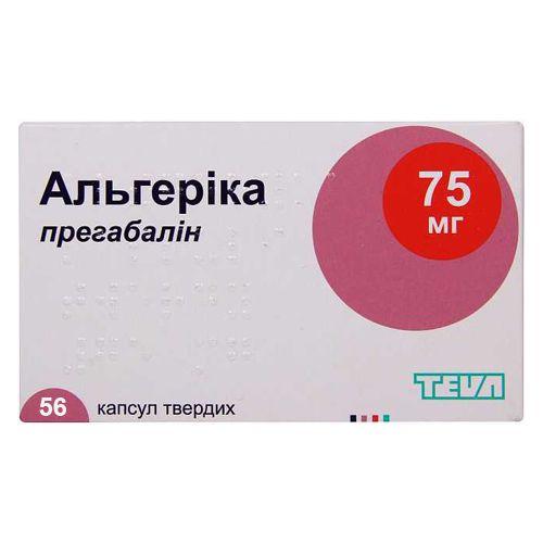 Algerika (pregabalin) hard capsules 75 mg. №56