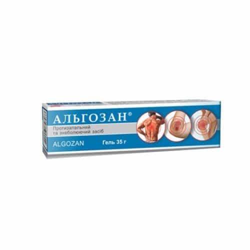 Algozan (Aesculus hippocastanum) gel 35 g. tube №1